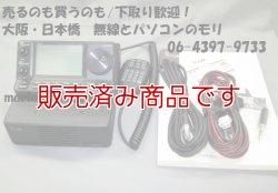 画像1: 【美品中古 下取りでさらにお安く!】ICOM IC-7100   トランシーバー /アイコム