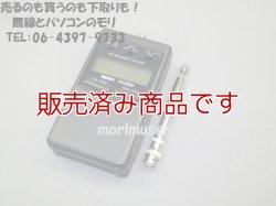 画像1: 【中古】FC2000 周波数カウンター リーベックス/REVEX (1MHz〜1300MHz)