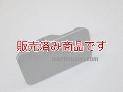 画像5: 【中古】HK-705 縦振れ電鍵/ハイモンド