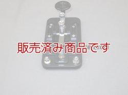 画像4: 【中古】HK-705 縦振れ電鍵/ハイモンド