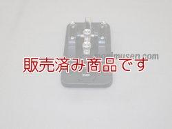 画像2: 【中古】HK-705 縦振れ電鍵/ハイモンド