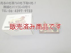 画像1: 【中古】ミズホ通信 GMP BK-3 小型電鍵 縦振れ電鍵 輸入品 MIZUHO LLAVES TELEGRAFICAS ARTESANAS