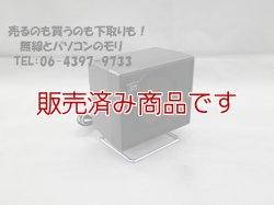 画像1: 【中古】アイコム SP-7 外部スピーカー ICOM