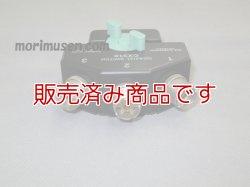 画像3: 【中古/送料無料】CX310A 同軸切換器 1回路3接点 DIAMOND