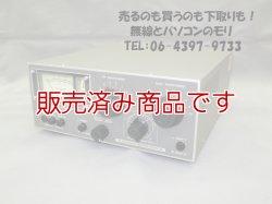 画像1: 【特価 中古】クラニシ   NT-535 HF/50MHz アンテナチューナー ファジーマッチ付き