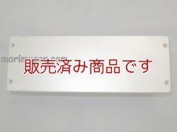 画像4: 【中古】シンワ SMF-30 RFフィルター フィルター R.F.FILTER 1.8〜30MHz 50Ω SHINWA