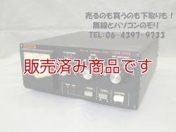 画像1: 【中古】ダイワ CNW-319II 3.5〜54MHz アンテナチューナー