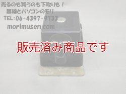 画像1: 【中古】軍用 電鍵 旧ソ連 縦振れ電鍵