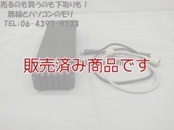 画像1: 【中古 (2)】ヤエス FC-30 HF/50MHz オートアンテナチューナ/FT-897D/857Dシリーズ用