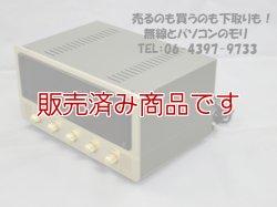 画像1: 【中古】東京サウンド  Valve100 ステレオプリメインアンプ