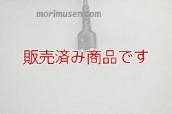 画像3: 【中古】スピーカーマイク EMS-59 R100D他用 2ピン/アルインコ