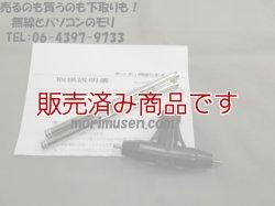 画像1: 【中古】ミズホ PAN-62 ポケットダイポール 50〜144MHzポケットダイポールアンテナ