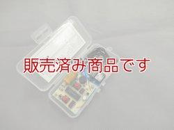 画像2: 【中古】ミズホ ピコモールス NHC-03z モールス練習機 ミズホ通信 MIZUHO