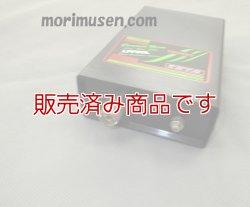 画像2: 【中古】コメット LPF50L ローパスフィルター 1.3〜55MHz用 COMET