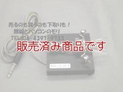 画像1: 【中古(2) 特価】ベンチャー JA-1 パドル  BENCHER  電鍵