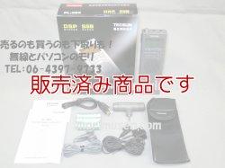 画像1: 【中古】TECSUN PL-365 マルチバンドラジオ FM、LW、SW、AM テックサン PL365