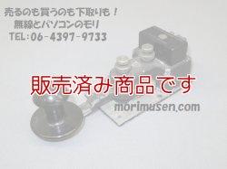 画像1: 【中古】BENDIX RADIO CORP  TYPE MT-11B  縦振れ電鍵 電鍵