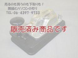 画像1: 【中古】HK-703 縦振れ電鍵 / ハイモンド