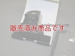 画像2: 【中古】K415 (K-415) トランク・ハッチバック用基台(可倒式ミディサイズベース) DIAMOND ダイヤモンド / 第一電波工業株式会社