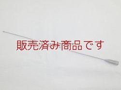 画像2: 【中古】SRH36 (SRH-36) 144/430MHz帯ハンディフレキシブルアンテナ(レピーター対応型)(DIGITAL対応) 【広帯域受信対応】 DIAMOND ダイヤモンド / 第一電波工業株式会社