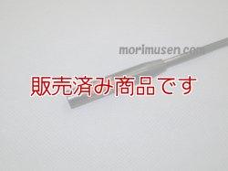画像3: 【中古】SRH350DH (SRH-350DH) 351MHzデジタル簡易無線用アンテナ(ハンディ用) DIAMOND ダイヤモンド / 第一電波工業株式会社