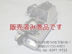 画像1: 【中古】ハイモンド EK-103Z  自動電鍵 AUTO KEYER 横振れ電鍵 HI-MOUND