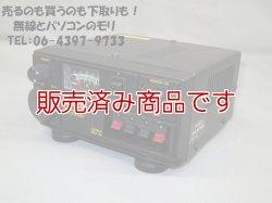 画像1: 【中古(2)】ALINCO DM-305MV  5A 直流安定化電源  /アルインコ