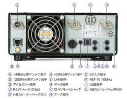 画像3: ご予約受付中【新品】アイコム IC-9700  ・IC-9700S  144MHz+430MHz+1200MHz 〈SSB/CW/RTTY/AM/FM/DV/DD〉トランシーバー ICOM