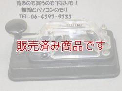 画像1: 【中古  旧タイプ】ハイモンド HK-705 縦振れ電鍵 カバー付き