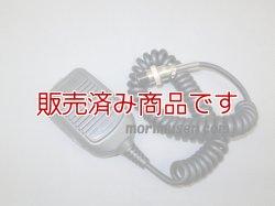 画像5: 【中古】HM-36  8ピン用 アップ・ダウンスイッチつきハンドマイク /アイコム