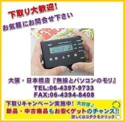 画像1: 【新品/即納】AS-MT1 アサップシステム モールストレーナー 欧文/和文モールスに対応! asap