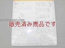画像2: 【中古】P810A (P810-A) 通信用モービルスピーカー ボリューム機能付・アンプ内蔵・シガープラグ付 DIAMOND ダイヤモンド