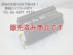 画像1: 【中古】ダミーロード  DC〜250MHz 50Ω 150W WELZ   CT-150