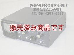 画像1: 【メーカー点検済み 中古】CAT-300 アンテナチューナー 1.8〜60MHz MAX300W/コメット