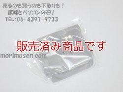 画像1: 在庫2【新品と中古】CD-41  急速充電器  急速充電用クレードル  VX-8/VX-8D/VX-8G/FT1D/FT1XD/FT2D/FT3D/VXD9用オプション CD41