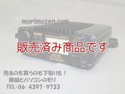 画像1: 【中古 (2)】アルインコ  DM-330MV 32A 安定化電源 スイッチング ALINCO