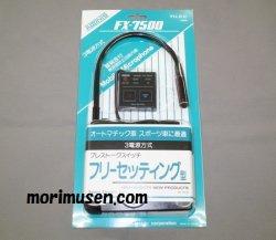画像3: 【新品/即納】アドニス FX-7500 フレキシブル型モービルマイクロホン 送受信切換スイッチはフリーセッティング!! (どのメーカーもOK)
