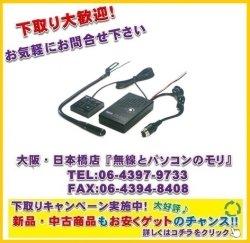 画像1: 【新品/即納】アドニス FX-7500 フレキシブル型モービルマイクロホン 送受信切換スイッチはフリーセッティング!! (どのメーカーもOK)