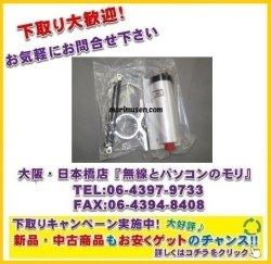 画像1: 送料無料【新品/即納】ナガラ BL-4K HFバラン 1.8〜30MHz 許容電力3kW SSB HF-BALUN NAGARA