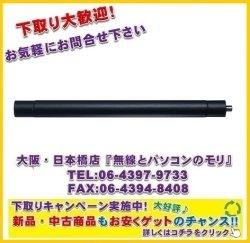 画像1: 【新品/即納】コメット HFJ-L1.8/1.9 追加コイル ★HFJ-350M専用 1.8MHz/1.9MHz帯 周波数拡張コイル