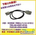 【新品/即納】コメット HM-10 変換ケーブル BNCP-MJ コネクター