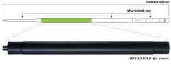 画像2: 【新品/即納】コメット HFJ-L1.8/1.9 追加コイル ★HFJ-350M専用 1.8MHz/1.9MHz帯 周波数拡張コイル