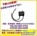 【新品/即納】CF-706 コメット 50MHz(HF)/144MHz(430MHz) デュープレクサー