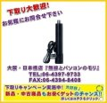 【新品/即納】コメット HFJ-2m 追加コイル ★HFJ-350M専用 144MHz帯 周波数拡張コイル