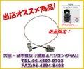 数量限定BNCJ-SMAPコネクタ付き【新品/即納】コメット HM-05L 同軸ケーブル (BNC-LP(L型) ⇔ M-J) 50cm