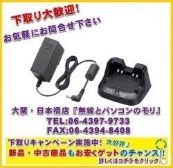 画像1: 【新品/即納】アイコム BC-202IP2 1口タイプ 急速充電器 対応機種:IC-705・ID-52