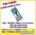 【新品】アドニス D-8i4 マイク変換コード (アイコム IC-705用)