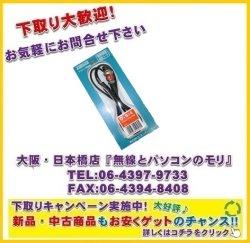 画像1: 【新品】アドニス D-8i4 マイク変換コード (アイコム IC-705用)