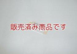 画像1: ヤエス YF-110C