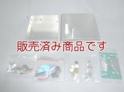 画像1: エレキー カーチス社1チップキーヤー キット(ミズホ CK-1)